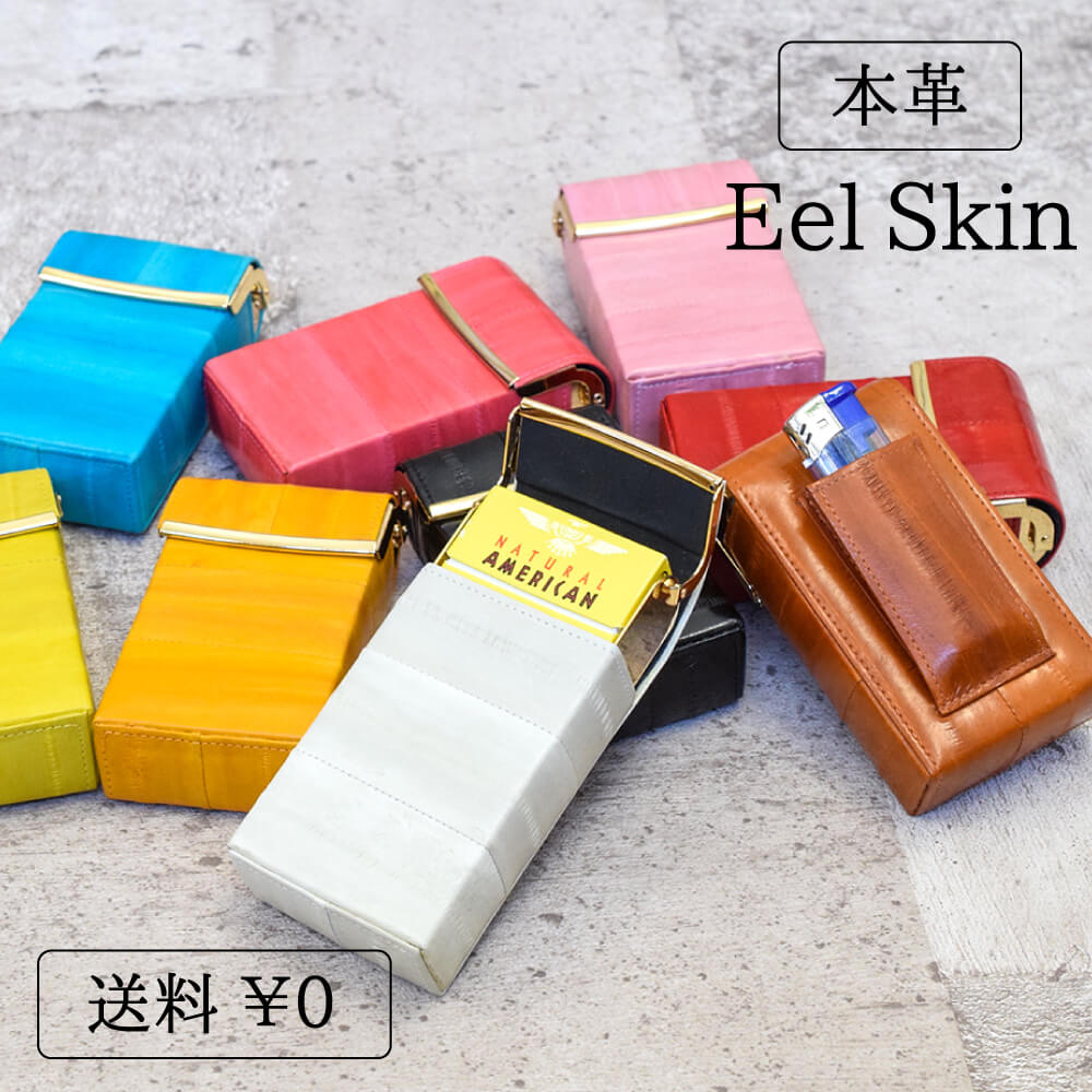 53a4cc3a33d6 Cute cigarette case long ladies leather Erskine 9 colors tobacco cigarette  Manor eel leather gifts leather mens Womens accessory smoking toy   after  ...
