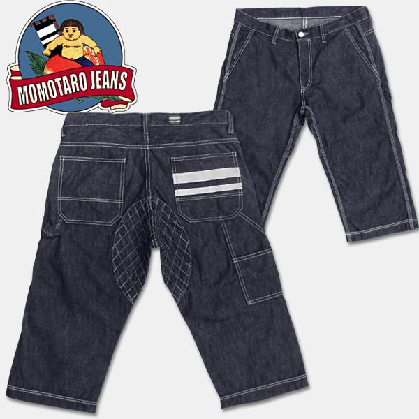 桃太郎牛仔裤 ダブルヒップクロップドワーク 裤子