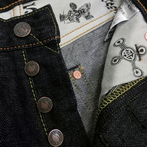 Ultraman taro × 14.7 oz momotaro jeans specially concentrated servichdenimuslimterperd