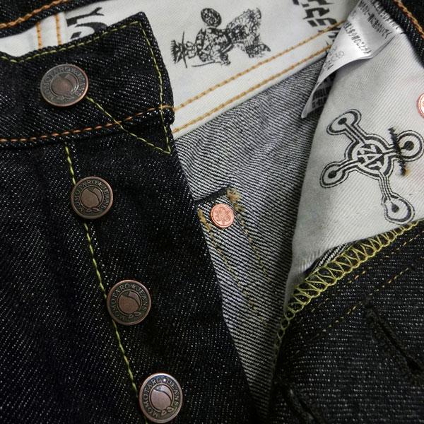 奥特曼芋头 × 14.7 盎司桃太郎牛仔裤特别集中 servichdenimuslimterperd