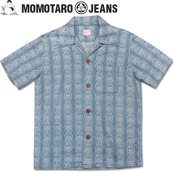桃太郎ジーンズオリジナルジャガードシャツ【06-081】フェードインディゴ
