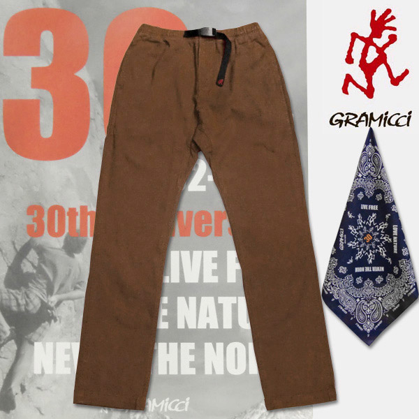 GRAMICCI 【グラミチ】30周年記念グラミチナローパンツ【30th YEAR ANNIVERSARY GRAMICCI NARROW PANT】ブラウン