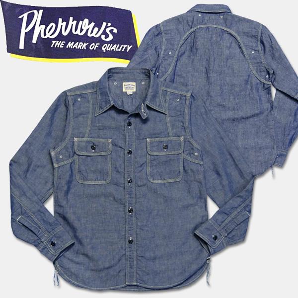46474d18 HALLO-WIN: PHERROW's (Fellows) work shirt chambray | Rakuten Global ...