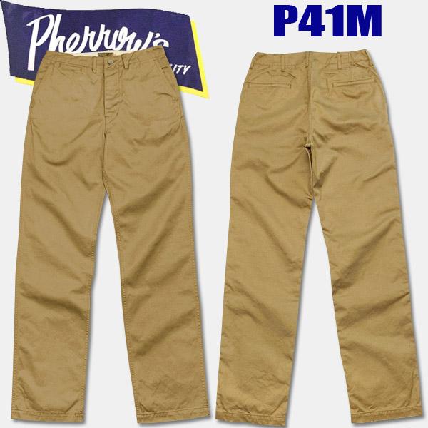 ★Pherrow's(フェローズ)★ 大戦モデルチノパン【P41M】