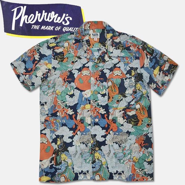 66884c94 HALLO-WIN: PHERROW'S (Fellowes) short sleeves Hawaiian shirt navy ...