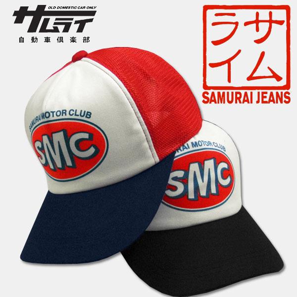 SAMURAI JEANS (jeans Samurai) Automobile Club mesh Cap