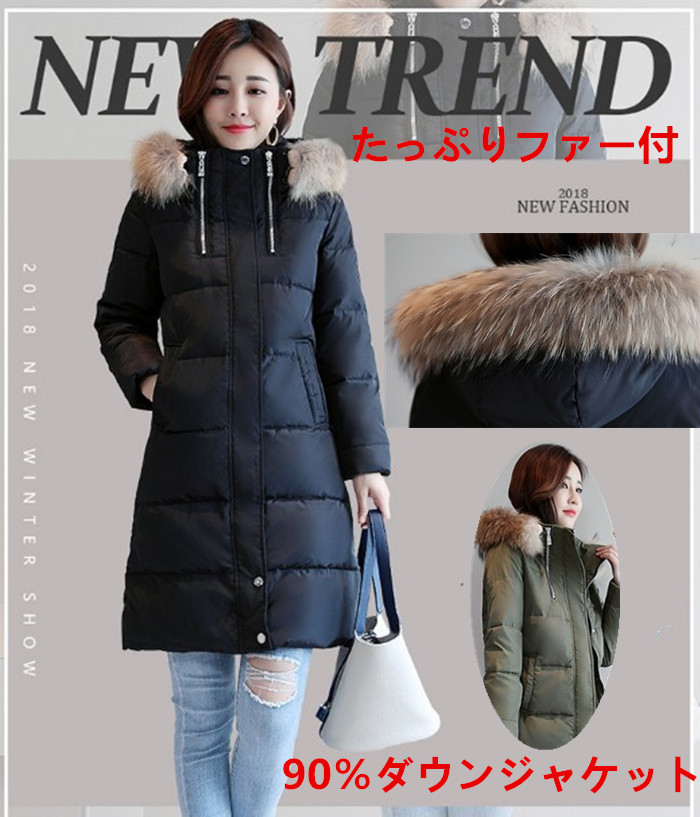 6365c13c1 Volume with fur ☆ short down jacket and short down coat / short jacket /  shortcut / real far and down 90% fur and short, warm, lightweight/XL / ...