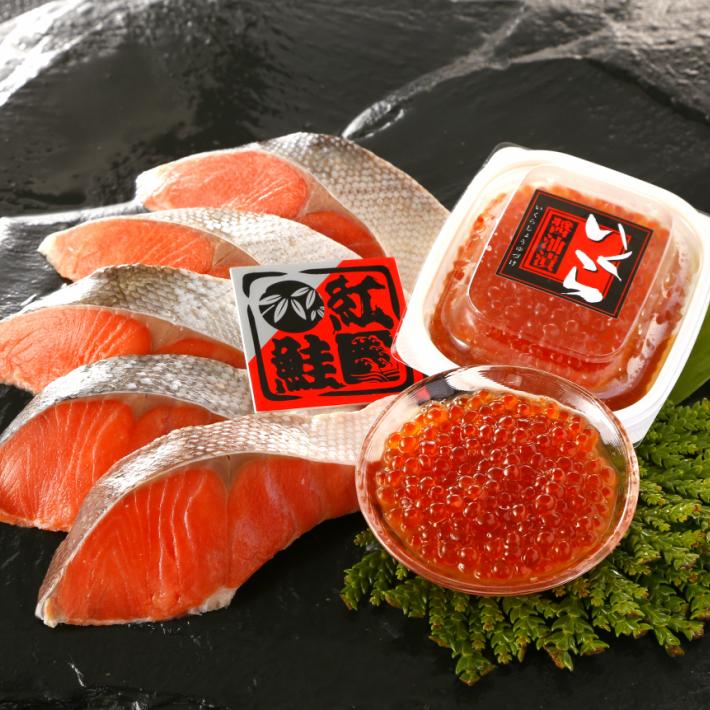 【送料無料】紅鮭いくらセット 鮭 いくら 醤油 北海道産 弁当 おかず 夕食 土産 ハローウィン お歳暮 ギフト プレゼント