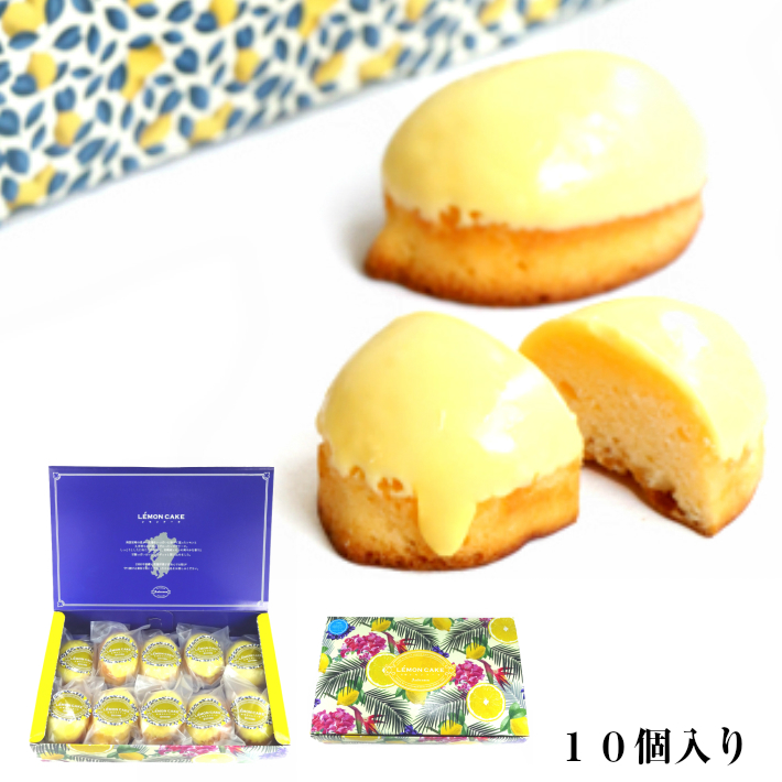 レモン ケーキ 通販