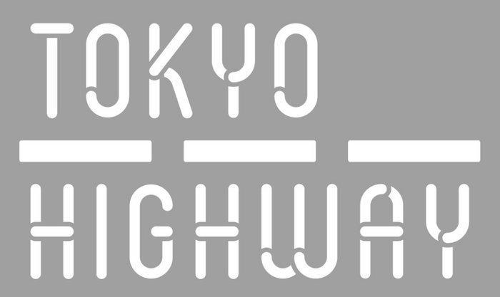 トーキョーハイウェイ TOKYO HIGHWAY 贈り物 パーティ カードゲーム 盛り上げ お祝い ギフト ボードゲーム お誕生日プレゼント