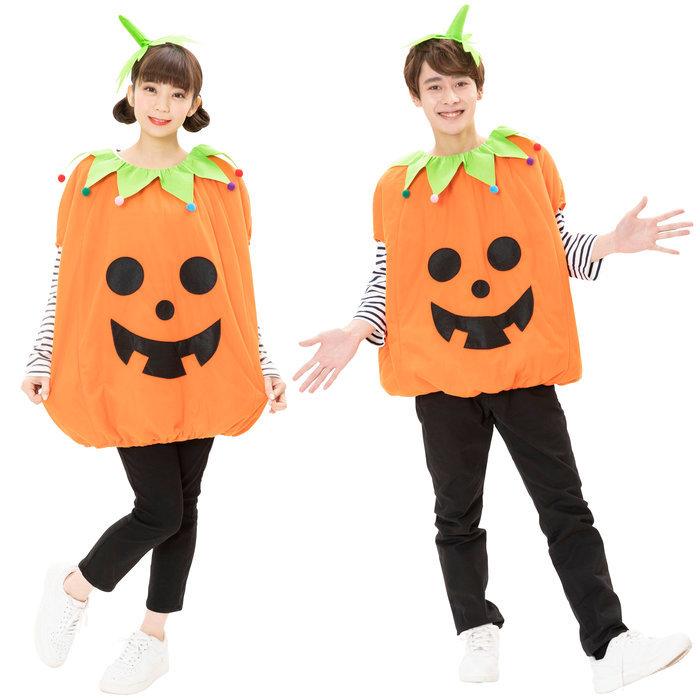スマイルパンプキン ハロウィン 着ぐるみ 予約販売 コスチューム 衣装 かぼちゃ 変装 レディース おすすめ特集 仮装 ユニセックス 男性 コスプレ メンズ 女性