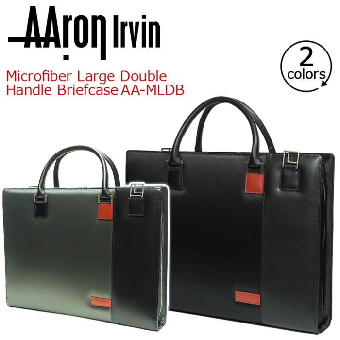 AAron Irvin アーロン・アーヴィン ビジネスバッグ マイクロファイバーラージダブルハンドルブリーフケース バッグ かばん 通勤 おしゃれ 人気 MLDB-BK MLDB-GR