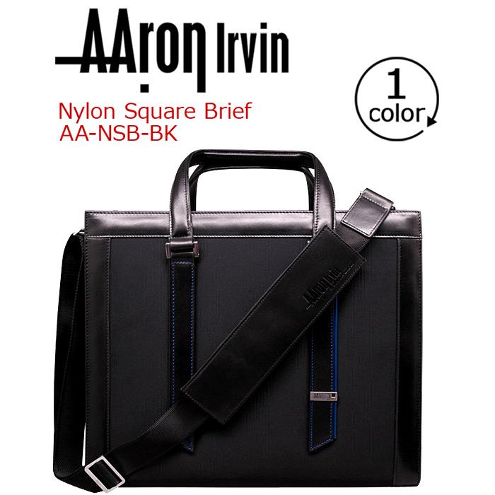 <イベント期間限定ポイント10倍> AAron Irvin アーロン・アーヴィン ビジネスバッグ ナイロンスクエアブリーフケース バッグ かばん 送料無料! メンズ 通勤 おしゃれ 人気 NSB