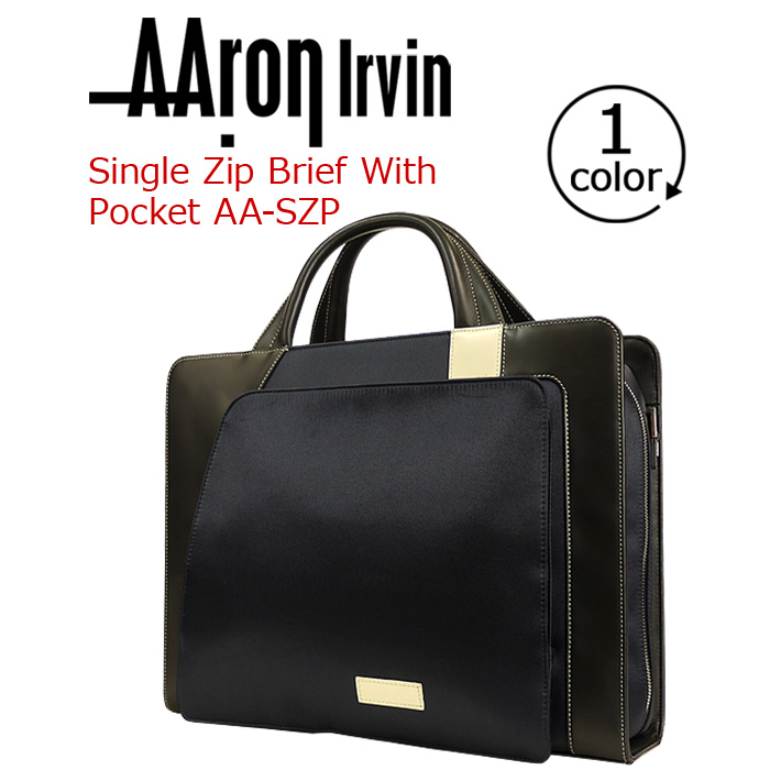 <イベント期間中ポイント10倍> AAron Irvin アーロン・アーヴィン ビジネスバッグ アウトポケット付きシングルジップブリーフケース バッグ かばん 送料無料! メンズ 通勤 おしゃれ 人気 SZP-NV