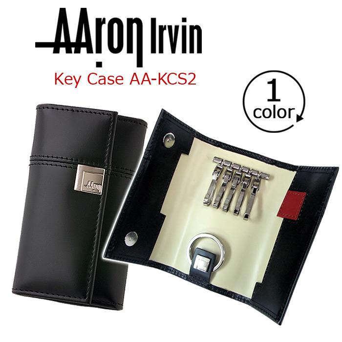 AAron Irvin アーロン・アーヴィン キーケース キーホルダー 送料無料 メンズ 通勤 おしゃれ 人気