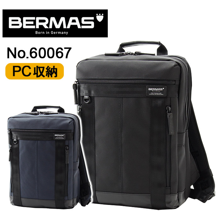 <ポイント10倍> BERMAS バーマス BAUER3 リュック リュックサック ビジネスバッグ メンズ ブラック リュックS No.60067 PC 通勤 出張 仕事 バックパック デイパック Sサイズ