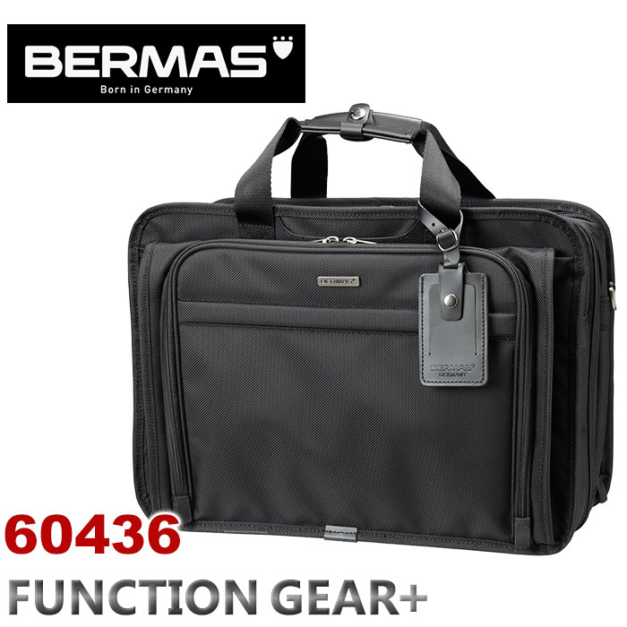 ビジネスバッグ バーマス BERMAS FUNCTION GEAR PLUS ファンクションギアプラス キャリーオン機能 2層式 PC対応 ショルダーバッグ 拡張 エクスパンダブル ビジネス 通勤 出張60436