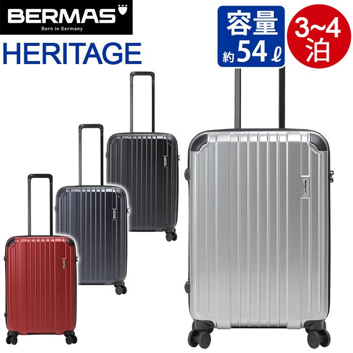BERMAS バーマス スーツケース 中型 54L heritage ファスナーケース 60491 キャリー バッグ キャリーケース かばん 送料無料 3泊 4泊 コーナーパッド ストッパー USBポート TSAロック 静音キャスター 底足 黒 ミニポーチ 旅行 出張 ビジネス YKK