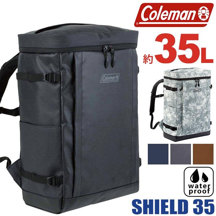 【正規品】 Coleman コールマン SHIELD35 シールド35 リュック 2018SS リュックサック バックパック デイパック メンズ レディース 男女兼用 通学 通勤 ブラック ネイビー 35L 大容量 B4 A4