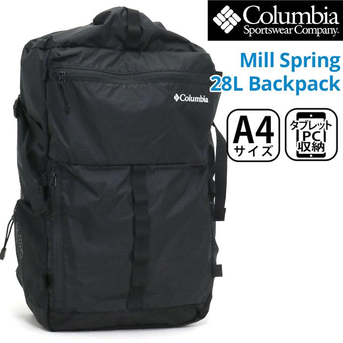 Columbia コロンビア リュック 2020 春夏 新作 正規品 リュックサック デイパック バッグ カバン ビジネス 通勤 通学 アウトドア カジュアル シンプル 仕事用 ブラック 黒 旅行 収納力 黒バッグ A4 Mill Spring 28L Backpack ミルスプリング バックパック PU8395