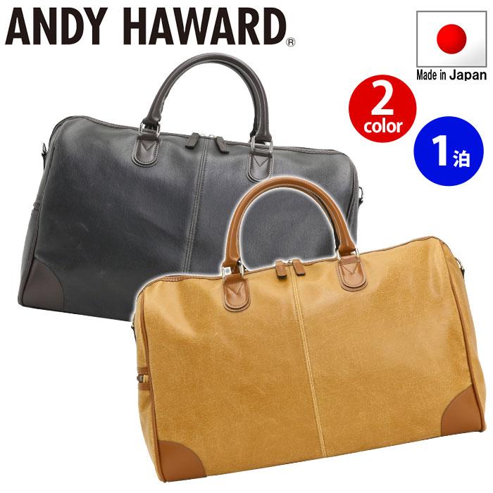 <ポイント10倍> ボストンバッグ トラベルバッグ ボストン 2way ビジネス メンズ B4 A4 出張 旅行 1泊 おしゃれ 白化合皮レトロシリーズ ANDY HAWARD アンディハワード 10426
