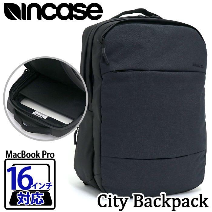 PC対応 かばん ビジネス シティバックパック インケース ビジネスバッグ City 黒 リュックサック B4 バッグ 通勤用 Backpack PC収納 デイパック 2気室 MacBook Incase バックパック ノートPC 人気 通勤 Apple リュック 16インチ Pro A4