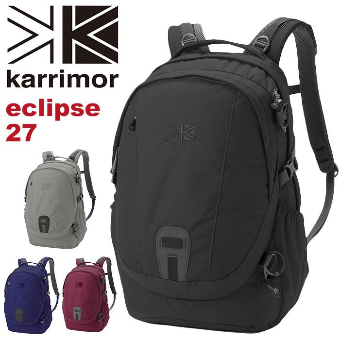 karrimor カリマー リュック eclipse 27 正規品 リュックサック デイパック バックパック 27L メンズ レディース 男女兼用! 旅行 ママバッグ 機能的 通学 通勤 ブラック イクリプス 27