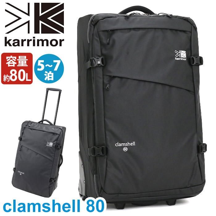 karrimor カリマー clamshell 80 クラムシェル シリーズ スーツケース 2020 春夏 新作 正規品 大容量 キャリーケース 80L 大きい 旅行 旅行用 出張 遠征 アウトドア スポーツ ユニセックス ブラック トラベル ビジネス シンプル きれいめ
