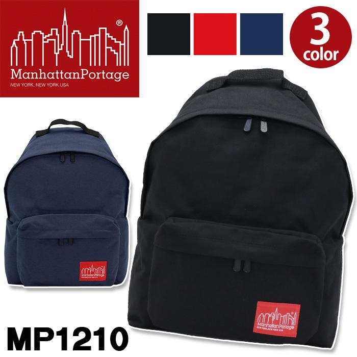 <ポイント10倍> ManhattanPortage マンハッタンポーテージ リュック 正規品 Backpack バックパック リュックサック 通学リュック メンズ レディース 男女兼用! ブラック A4 MP1210