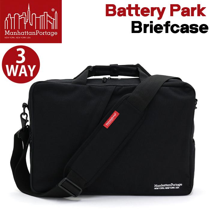 <ポイント10倍> 【正規品】 ManhattanPortage マンハッタンポーテージ Battery Park Briefcase バッテリー パーク ブリーフケース ビジネスバッグ メンズ 3way ブラック MP1743