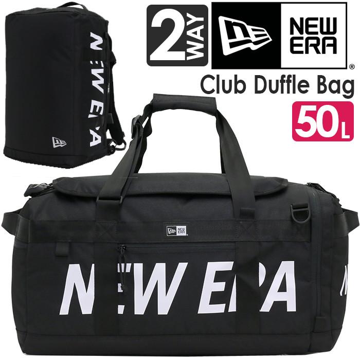 ボストンバッグ NEW ERA ニューエラ ボストン 正規品 ボストンリュック 大容量 リュック 旅行 2way 50L 合宿 遠征 男バッグ ストリート系 クラブ ダッフルバッグ Club Duffle Bag