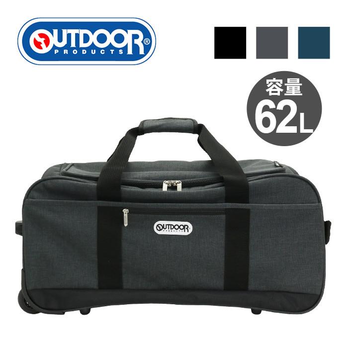 <ポイント10倍> OUTDOOR ボストンキャリー 62L レディース メンズ ボストンバッグ ブラック グレー ネイビー 62L 62401