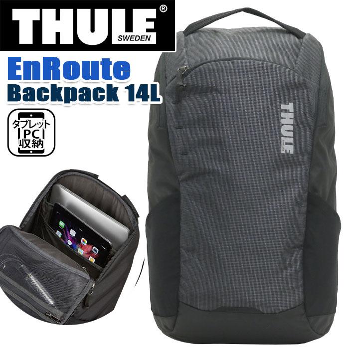 リュック THULE スーリー 正規品 リュックサック デイパック 街リュック 都会派 13インチ PC 10インチ タブレット PC収納 A4 通学 通勤 ビジネス アンルート バックパック EnRoute Backpack 14L TEBP-313