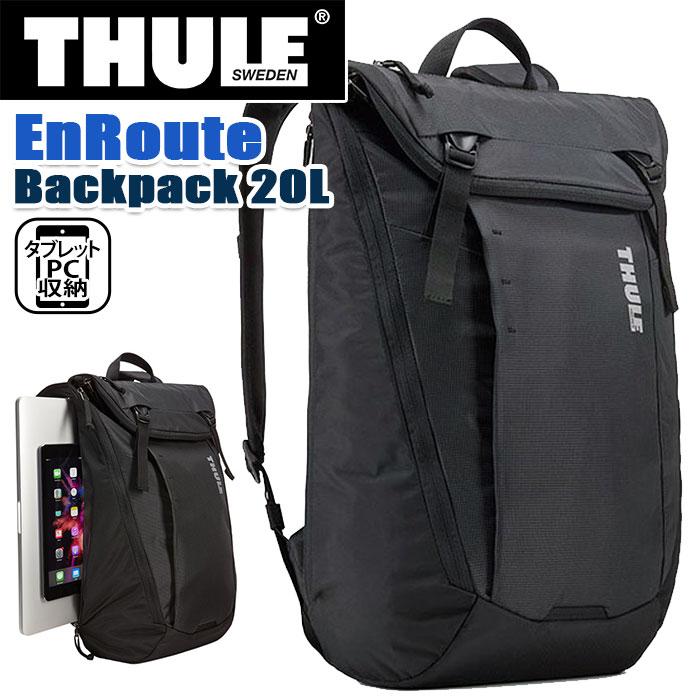 リュック THULE スーリー 正規品 リュックサック デイパック フラップリュック 街リュック 都会派 15インチ PC 10インチ タブレット PC収納 A4 通学 通勤 ビジネス アンルート バックパック EnRoute Backpack 20L TEBP-315