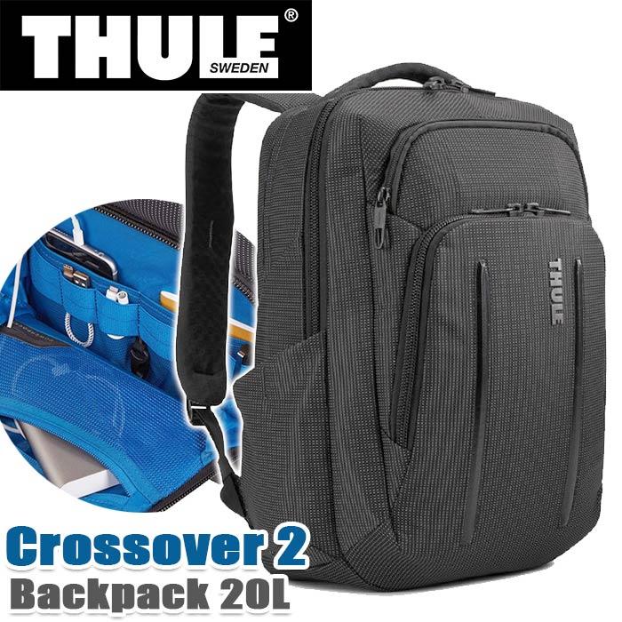 リュック THULE スーリー 正規品 リュックサック デイパック バックパック ビジネス バッグ キャリーオン 出張 A4 14インチ ノートPC タブレット スリーブ 収納 ポケット 通勤 通勤用 耐久性 丈夫 Thule Crossover 2 Backpack 20L C2BP-114