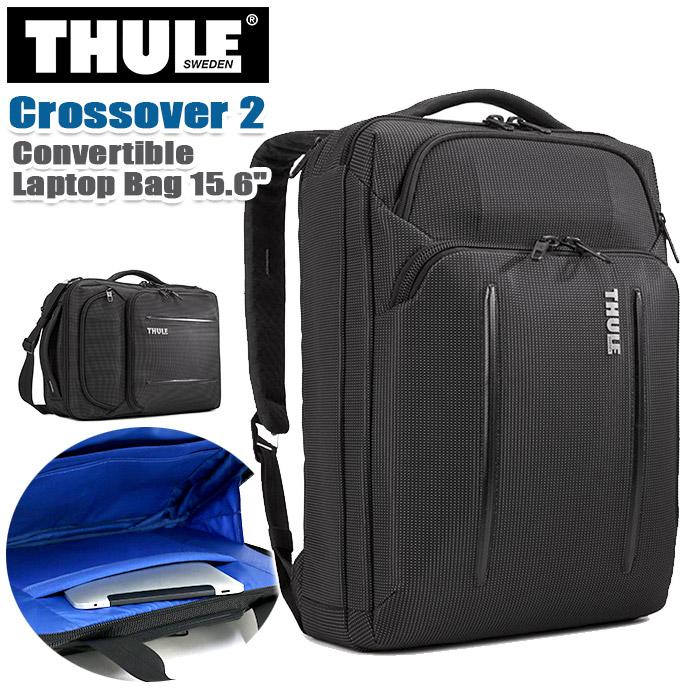 リュック THULE スーリー 正規品 リュックサック デイパック バックパック 街リュック ショルダー 斜め掛け ビジネス 仕事 通勤 通勤用 大人 丈夫 ブリーフバックパック 都会派 多機能 Thule Crossover 2 Convertible Laptop Bag 15.6