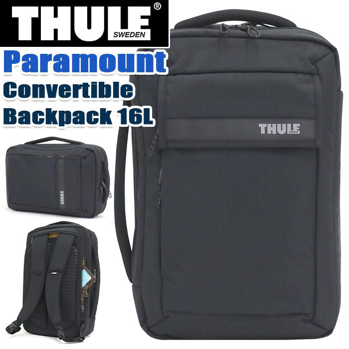 THULE スーリー Paramount パラマウント Convertible Backpack リュック 2020 春夏 新作 正規品 通勤 通学 2way バックパック 耐水 人気 街リュック ユニセックス アーバン 都会派 15.6インチ PC収納 タブレット ブラック A4 B4 ビジネス 16L PARACB-2116