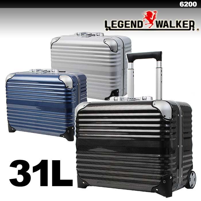 <ポイント10倍> 【送料無料】 レジェンドウォーカー LEGEND WALKER スーツケース キャリーバッグ キャリーケース 2輪 TSAロック PC100% 軽量細フレーム ビジネス 軽量 高品質 31L 【あす楽】