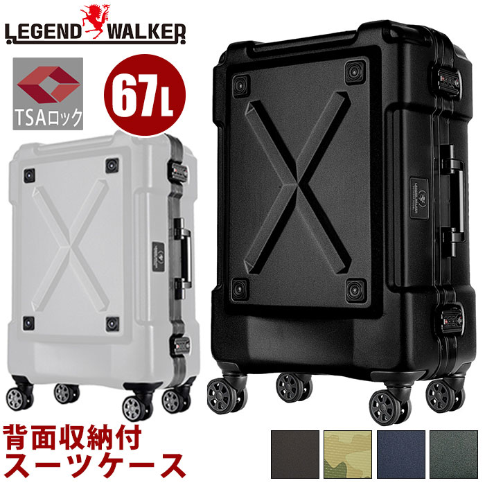 スーツケース レジェンドウォーカー LEGEND WALKER OUTDOOR アウトドア キャリー ハードケース TSAロック 出張 旅行 3泊 4泊 5泊 67L 6302-62