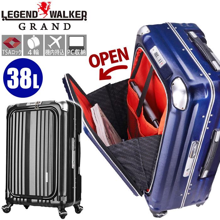 <ポイント10倍> スーツケース レジェンドウォーカー グラン LEGEND WALKER GRAND BLADE ブレイド ビジネスキャリー フロントオープン PC 4輪 静か 静音 ハードケース TSAロック ビジネス 出張 旅行 1泊 2泊 38L 機内持込可 6603-50
