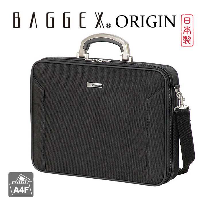 BAGGEX バジェックス ORIGIN オリジン ビジネス バッグ ソフトアタッシュケース ショルダーバッグ37 日本製 高品質 A4F
