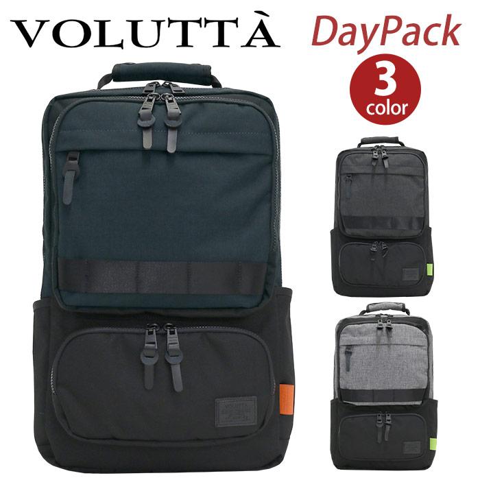 リュックサック VOLUTTA ヴォルッタ スクエア グラビエンテ Gradiente ビジネス リュック バックパック デイパック バッグ かばん 通学 通勤 おしゃれ 人気 タブレットPC収納 A4 VOL345