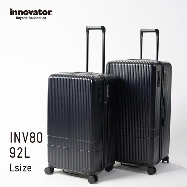 イノベータースーツケース innovator inv80 92L Lサイズ 軽量ジッパーキャリーケース 大容量 長期滞在 送料無料 2年間保証