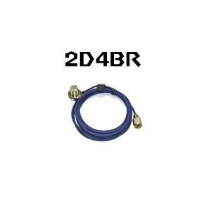 ※メーカーに在庫確認後お取り寄せ※ 納期お問い合わせください 接栓:MLJ-BNCP 格安店 第一電波工業 車載用2D同軸ケーブル RoHS対応 有名な 2D4BR DIAMOND