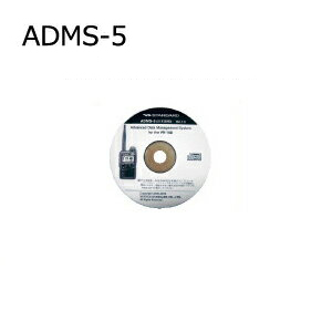 YAESU(スタンダード・ヤエス) ADMS-5(ADMS5)