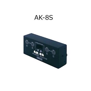 ADONIS/SEC(アドニス/エス・イー・シー) AK-8S(AK8S)