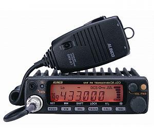 【公式】 DR-420DX ALINCO(アルインコ)ALINCO(アルインコ) DR-420DX (20wタイプ), おつまみ屋 ぐいっとはっちゃん:68f5974a --- munstersquash.com