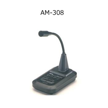 ADONIS/SEC(アドニス/エス・イー・シー) AM-308(AM308)
