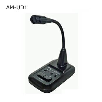 ADONIS/SEC(アドニス/エス・イー・シー) AM-UD1(AM-UD1)(AM-UD-1)