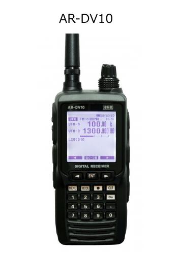 【送料無料】AOR(エーオーアール) AR-DV10(ARDV10)(AR-DV-10)